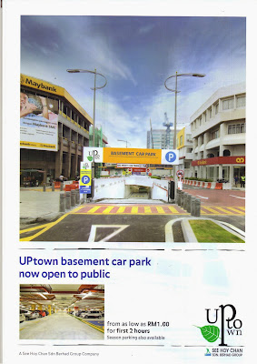 Uptown Basement carpark entrance via LDP Expressway