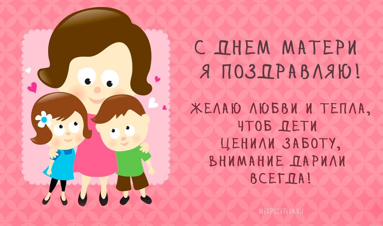 Картинки надписью, день мамы картинки поздравления смешные