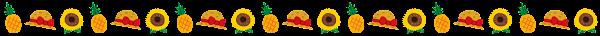 夏のライン「パイナップル麦わら帽子」