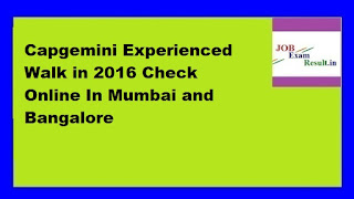 Capgemini Experienced Walk in 2016 Check Online In Mumbai and Bangalore