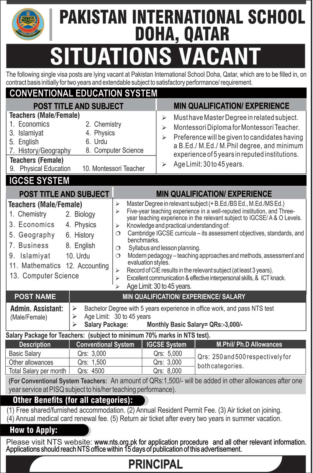 Pakistan International School Doha / Qatar Jobs 2019 for Admin