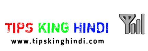 Tips King Hindi - mobile phone reviews,tech news, specifications
