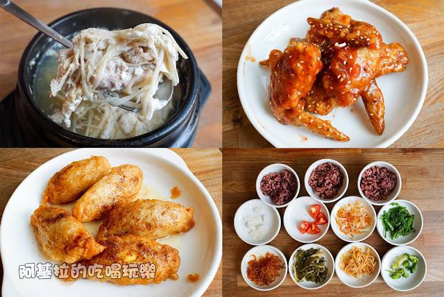 14115462 1069878289732082 5424067492494344795 o - 韓式料理|TOFU 35