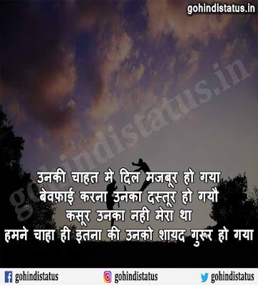 Matlabi Dost Status In Hindi, Bewafa Dosti Shayari In Hindi