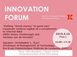 Forum 2019.4.16 Christopher L. Tucci