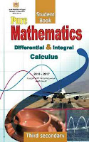 تحميل كتاب التفاضل والتكامل باللغة الانجليزية للصف الثالث الثانوى