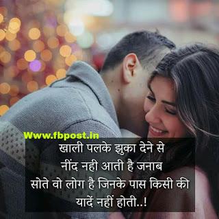 In hindi status love Love Status