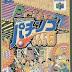 Roms de Nintendo 64 Pachinko 365 Nichi     (Japan)  JAPAN descarga directa
