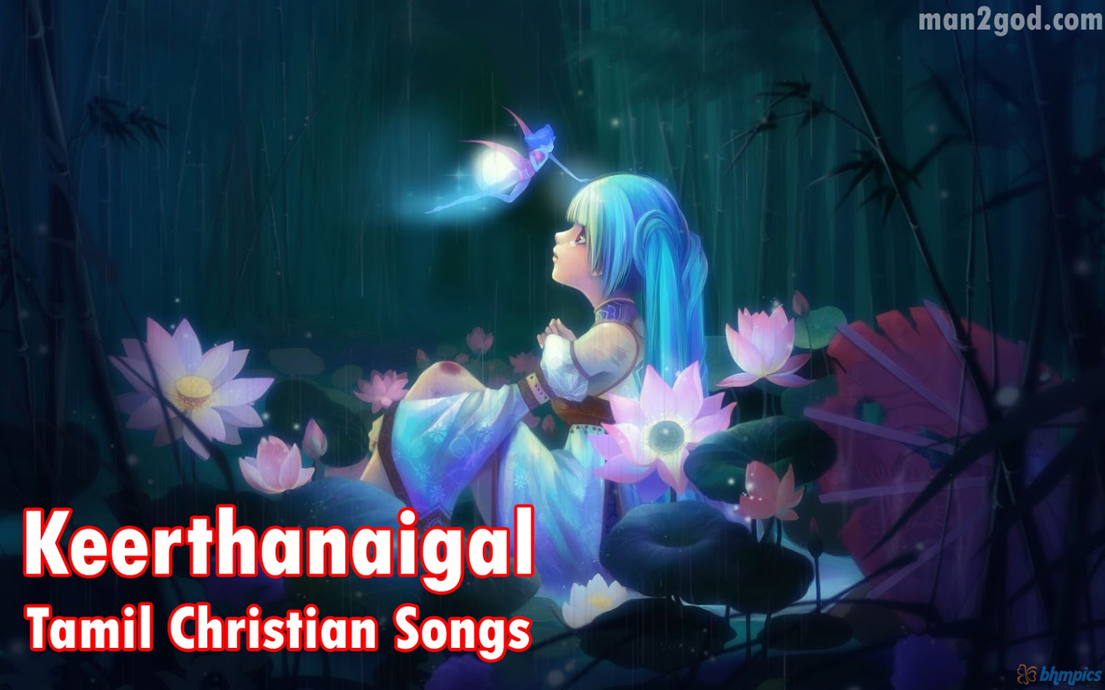 Keerthanaigal Tamil Christian Songs Free Download