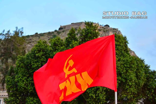 ΚΚΕ Αργολίδας: Η κυβέρνηση αυτή υπηρετεί την καπιταλιστική ζούγκλα, όπως και οι προηγούμενες