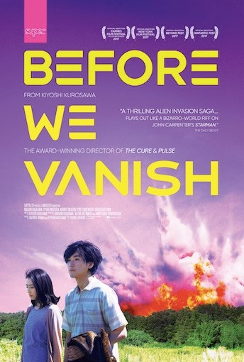 Before We Vanish Poster