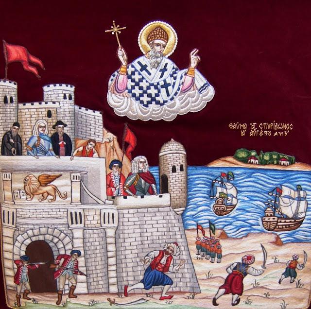 Αποτέλεσμα εικόνας για αγιος σπυριδων πολιορκια 1716