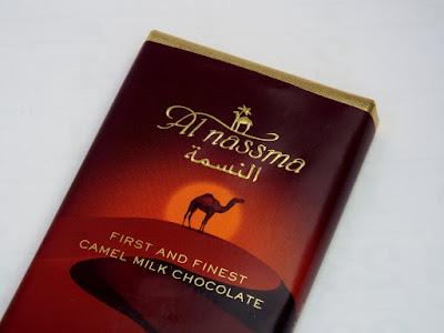 アル・ナスマ 板チョコ