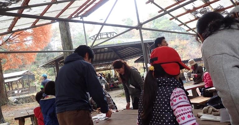 11月19日(土) キッズサポーターズクラブイベント宝塚自然の家レポ1!