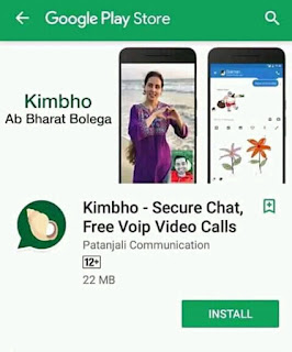 Kimbho app on Google play store