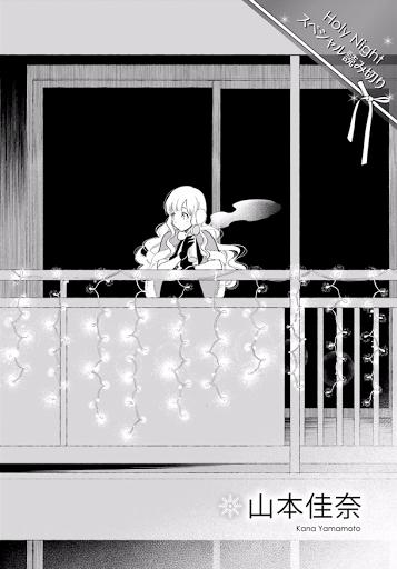 The Flustered Shabby Santa Claus