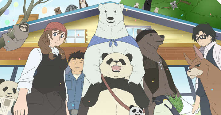 Polar Bear Cafe (Shirokuma Cafe)