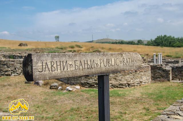 Public Baths #Stobi Archaeological site #Macedonia
