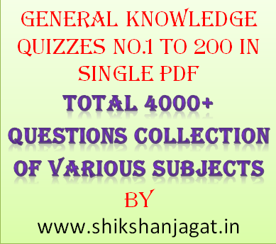 General Knowledge 2015 Pdf In Gujrati
