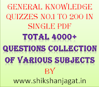 Shikshanjagat GK Quiz No.1 to 200 In Single PDF..4000 Question - Answers In Single Pdf File.