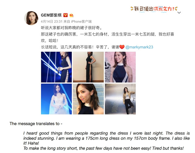 G.E.M. dress China's Singer