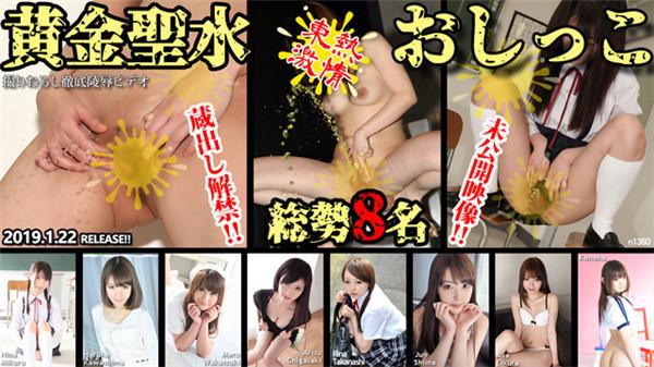 UNCENSORED Tokyo Hot n1359-n1360 東京熱 東熱激情 黄金聖水おしっこ特集 part6, AV uncensored