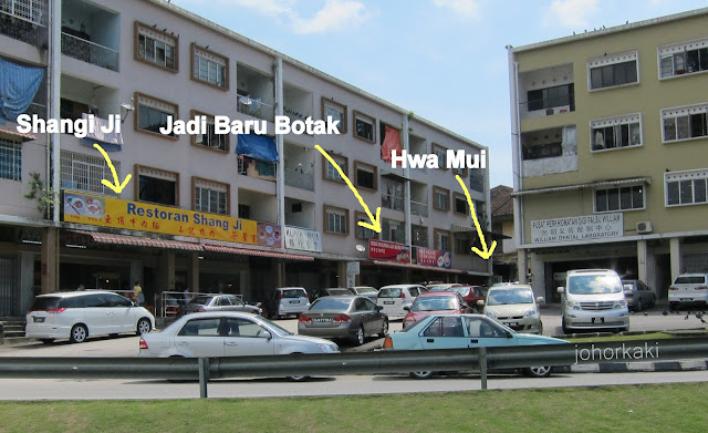 Hwa-Mei-华美-亚B-Bak-Kut-Teh-Johor-Bahru