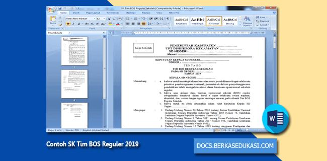 Contoh SK Tim BOS Reguler 2019