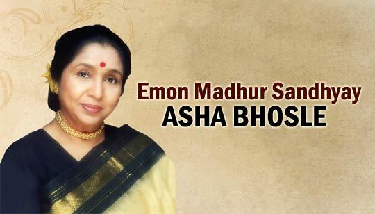 Emon Madhur Sandhyay lyrics - Asha Bhosle
