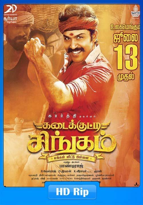 Kadaikutty Singam 2018 720p HDRip Telugu Tamil x264 | 480p 300MB | 100MB HEVC