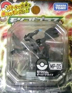Zekrom figure Takara Tomy Monster Collection MC Plus series