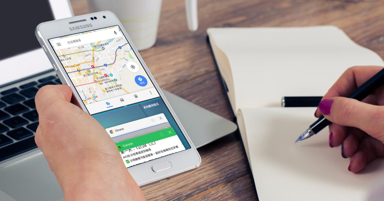 Android 7.0 雙視窗多工模式如何有效應用?教學與案例心得
