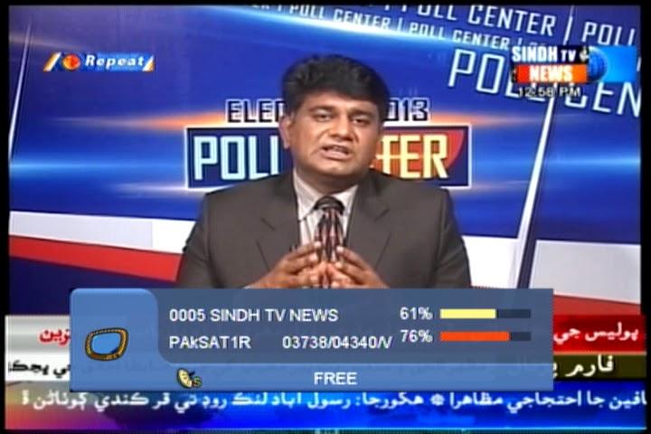 pak tv news channel