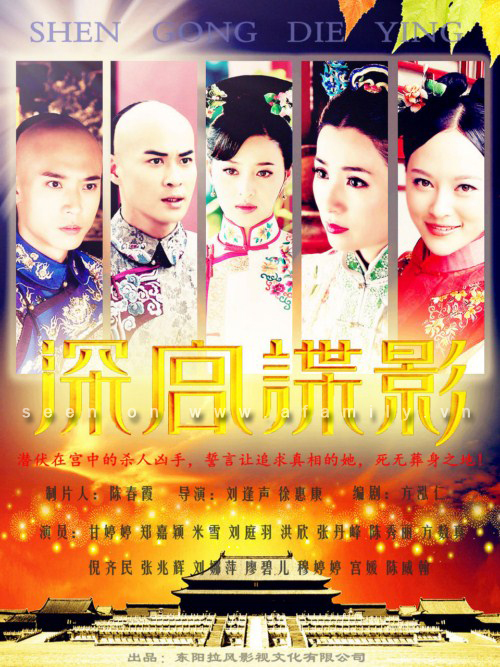 PhimHP.com-Hinh-anh-phim-Tham-cung-diep-anh-Mystery-In-The-Palace-2012_01.jpeg