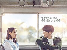 [K-Movie] Be With You
