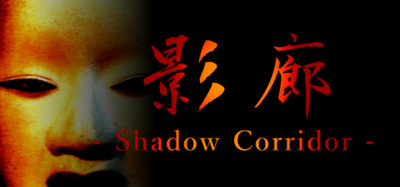 kageroh-shadow-corridor-pc-cover-www.ovagames.com