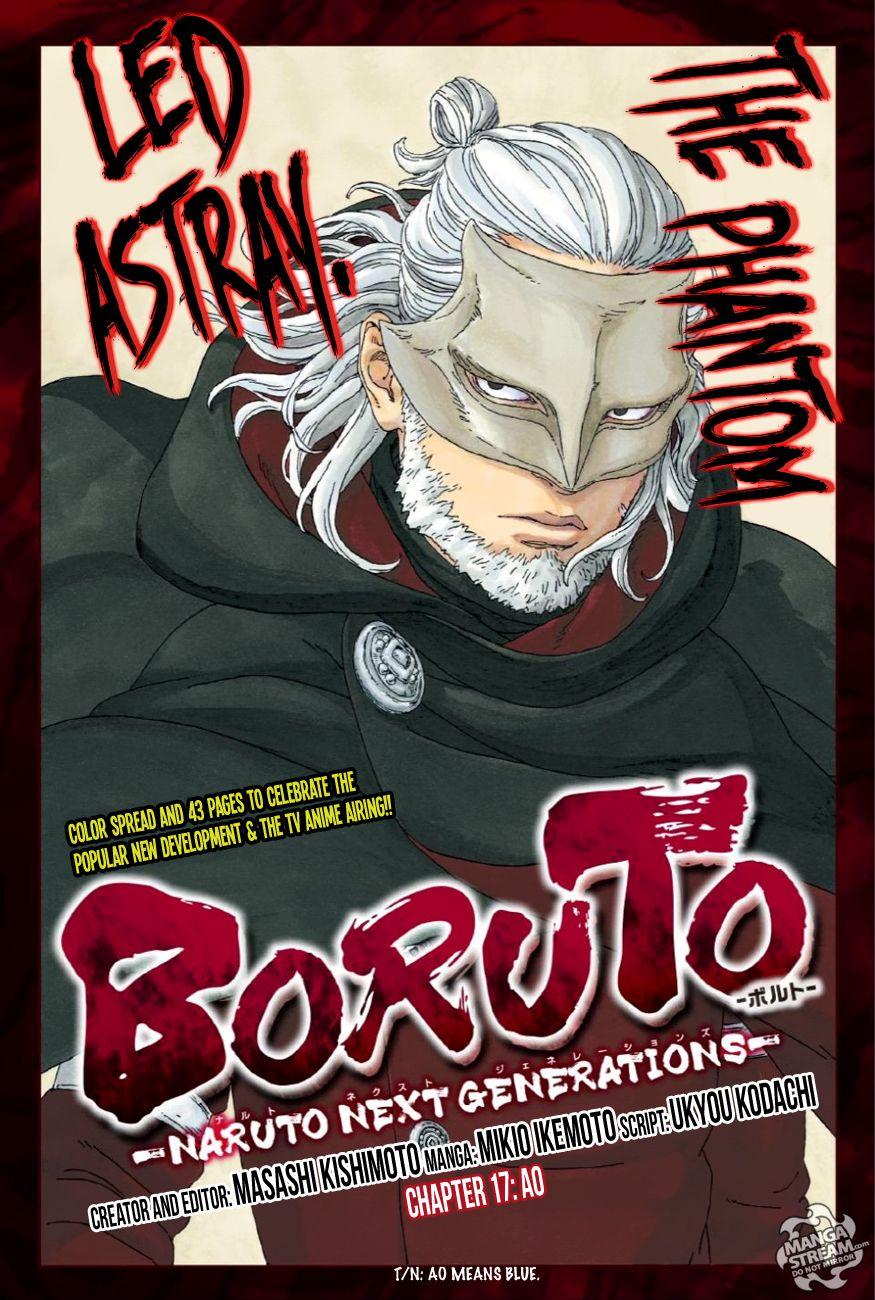Boruto 17 Manga - AO