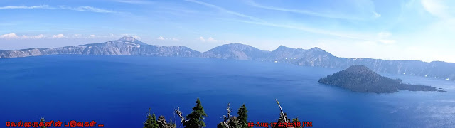 Crater Lake Panoramic View