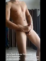 [2313] Nice big cock