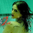 Ragini MMS 2 Teaser - 3gp mp4 Video