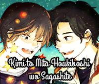 Kimi to Mita Houkiboshi wo Sagashite