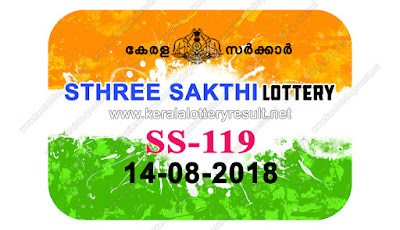 KeralaLotteryResult.net , kerala lottery result 14.8.2018 sthree sakthi SS 119 14 august 2018 result , kerala lottery kl result , yesterday lottery results , lotteries results , keralalotteries , kerala lottery , keralalotteryresult , kerala lottery result , kerala lottery result live , kerala lottery today , kerala lottery result today , kerala lottery results today , today kerala lottery result , 14 08 2018 14.08.2018 , kerala lottery result 14-08-2018 , sthree sakthi lottery results , kerala lottery result today sthree sakthi , sthree sakthi lottery result , kerala lottery result sthree sakthi today , kerala lottery sthree sakthi today result , sthree sakthi kerala lottery result , sthree sakthi lottery SS 119 results 14-8-2018 , sthree sakthi lottery SS 119 , live sthree sakthi lottery SS-119 , sthree sakthi lottery , 14/8/2018 kerala lottery today result sthree sakthi , 14/08/2018 sthree sakthi lottery SS-119 , today sthree sakthi lottery result , sthree sakthi lottery today result , sthree sakthi lottery results today , today kerala lottery result sthree sakthi , kerala lottery results today sthree sakthi , sthree sakthi lottery today , today lottery result sthree sakthi , sthree sakthi lottery result today , kerala lottery bumper result , kerala lottery result yesterday , kerala online lottery results , kerala lottery draw kerala lottery results , kerala state lottery today , kerala lottare , lottery today , kerala lottery today draw result,