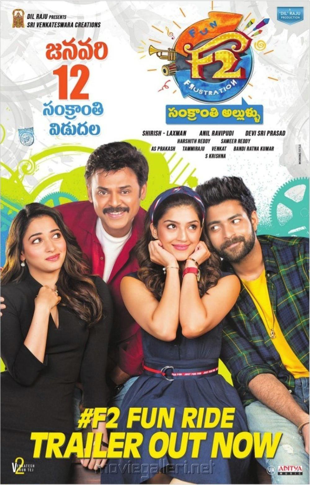 F2 Fun and Frustration 2019 Telugu Proper 400MB HDRip 480p x264 Free