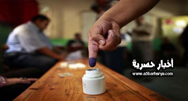 طريقة معرفة اللجنة الانتخابية بالرقم القومى مصراوى 2018 معرفة اللجنة الانتخابية بالاسم فقط والرقم القومي