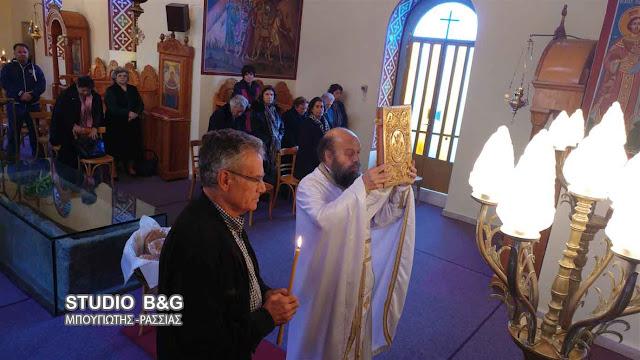 Προσκυνηματική εκδρομή στη Νέα Επίδαυρο για την εορτή των Αγίων Αναργύρων