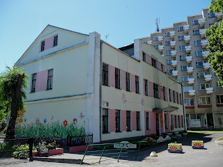 Пинск. Детская художественная школа