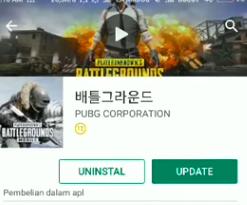 PUBG Korea memang sangat berbeda degan PUBG versi indonesia. Dan saat ini banyak player yang ingin mengganti PUBG mereka ke versi PUBG Korea. Dan Berikut langkah - langkah cara Update PUBG ke Korea versi terbaru.