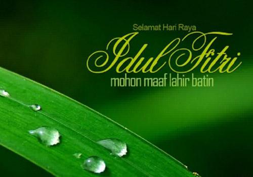 Ucapan Selamat Lebaran (Hari Raya Idul Fitri) 1438H/ 2017 3