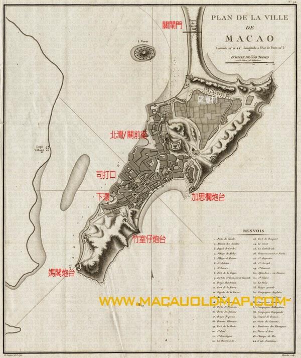 http://www.macauoldmap.com/2010/11/plan-de-la-ville-de-macao.html
