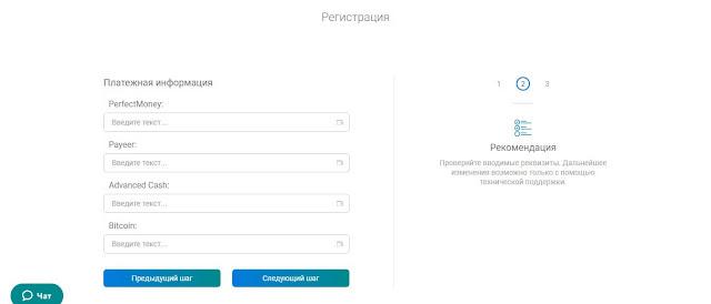 Сделать вклад в atira.pro